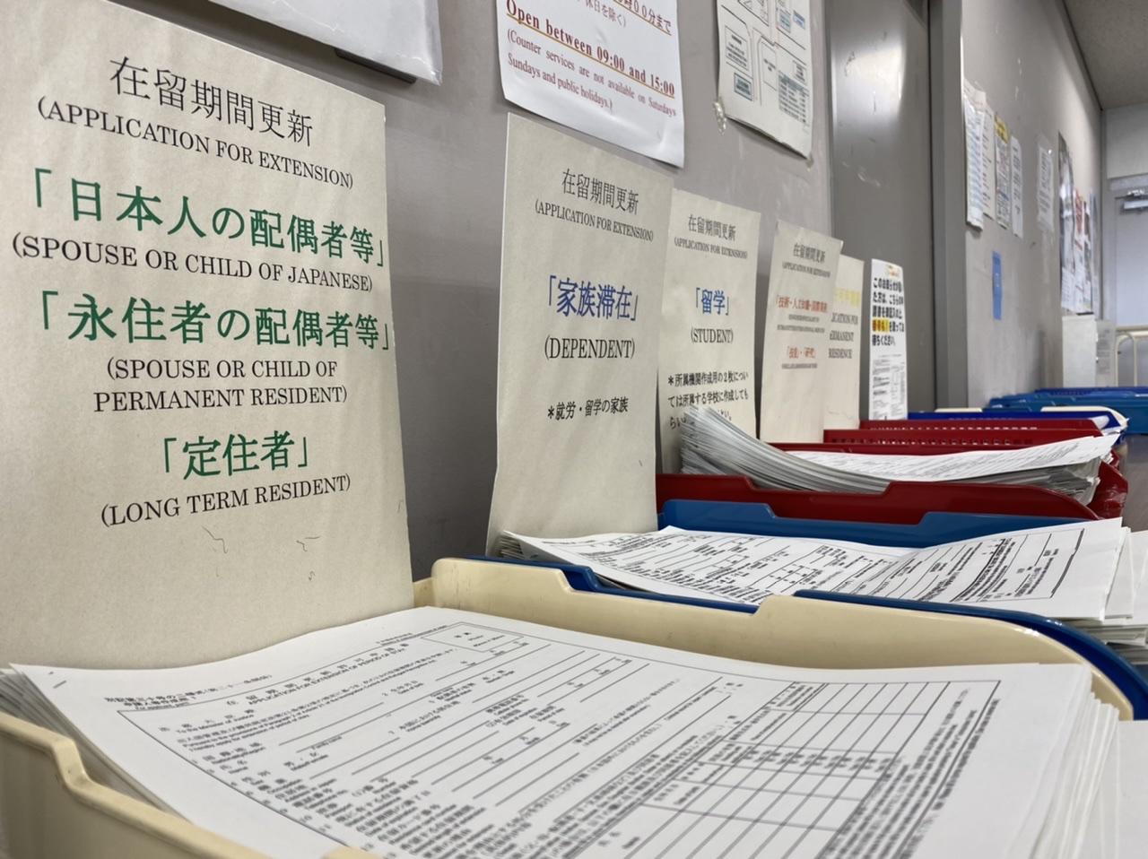 अब जापानको भिसा नबिकरण र परिवर्तन अनलाइनबाटै गर्न सकिने