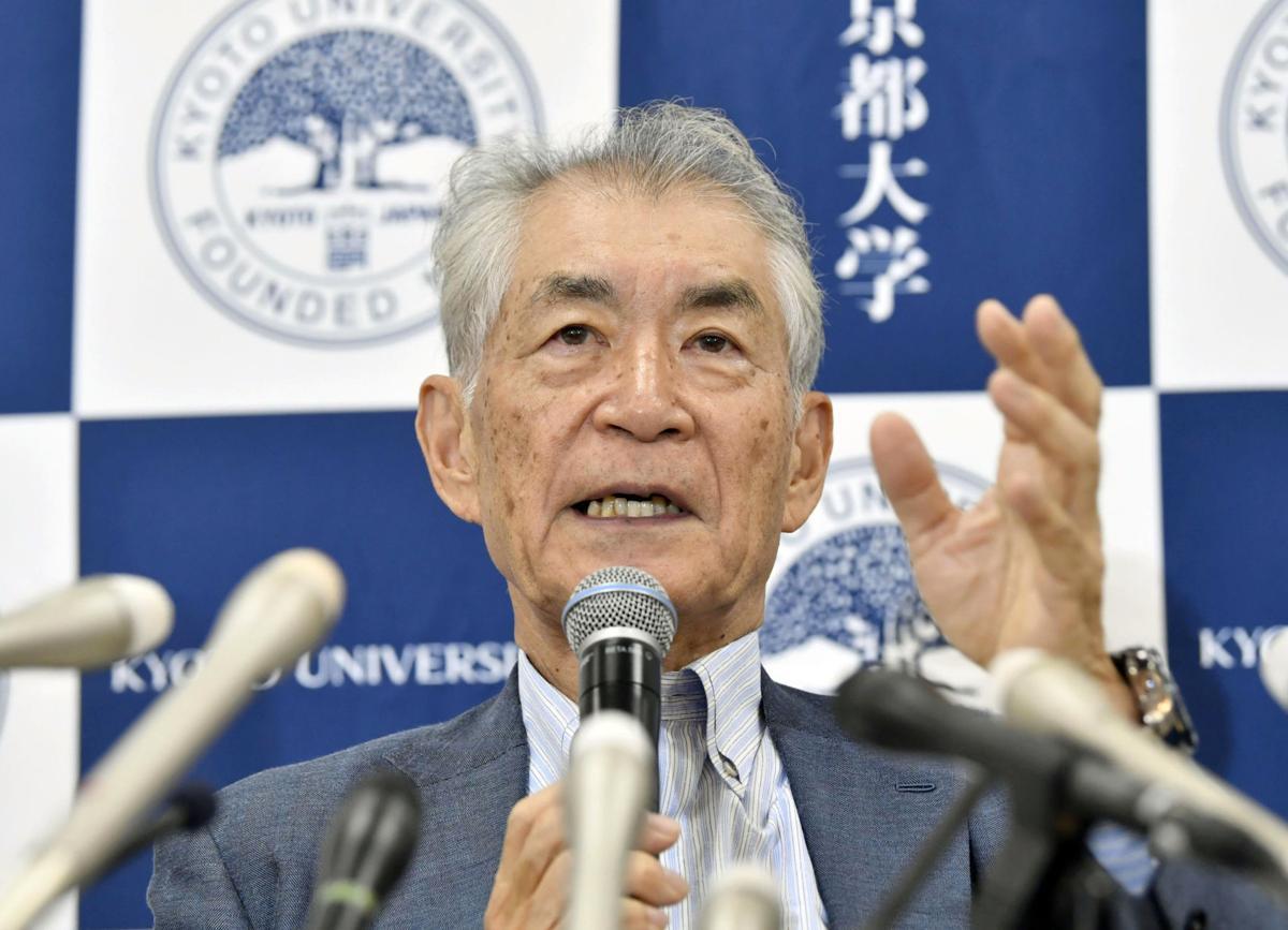 जापानी बैज्ञानिकले जिते नोबेल पुरस्कार