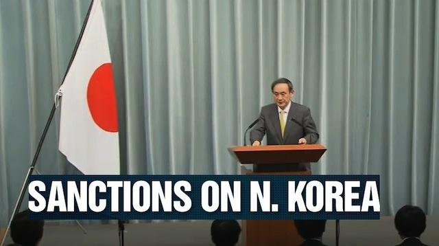 जापानले लगायो उत्तर कोरियामाथि दुई बर्ष यस्तो प्रतिबन्ध