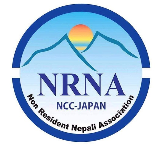 एनआरएनए जापानको अव १४ क्षेत्रीय समिति हुने, चिबामा नयाँ क्षेत्र थपिने