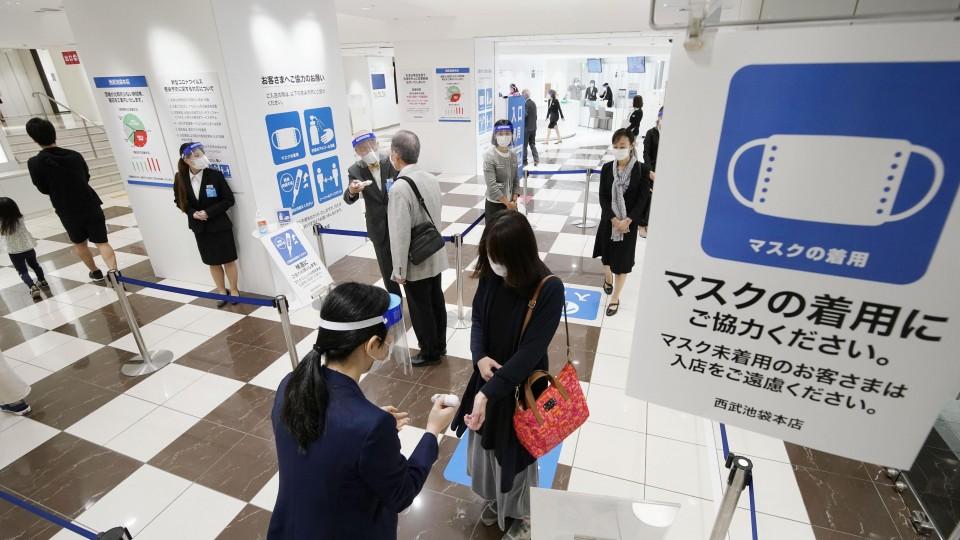 जापान नयाँ भिसा आवेदन गर्नेहरुको लागि प्रबेश प्रक्रिया सहित ताजा जानकारी