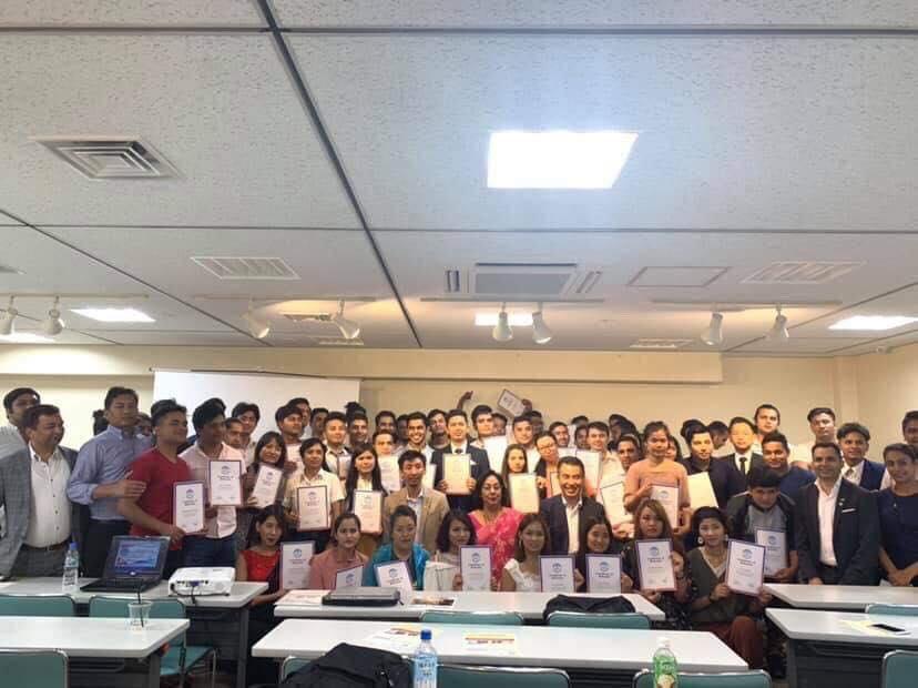 राजदूत राणाको उपस्थितिमा जापानमा १ सय १ नेपाली विद्यार्थीलाई छात्रबृत्ति वितरण