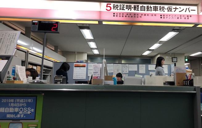 जापानको स्वास्थ्य बीमा कानून बिदेशीका लागि केही कडा बन्दै, भिषा थपगर्न समस्या छैन !