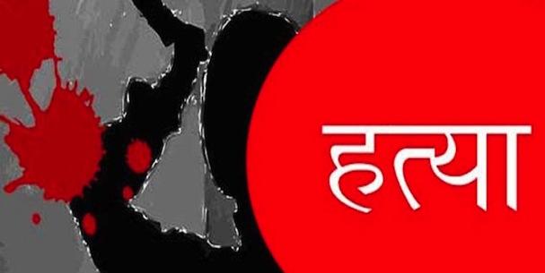 नेपालीको भारतमा रडले हानेर विभत्स हत्यापछि गाडेको अवस्थामा शव फेला