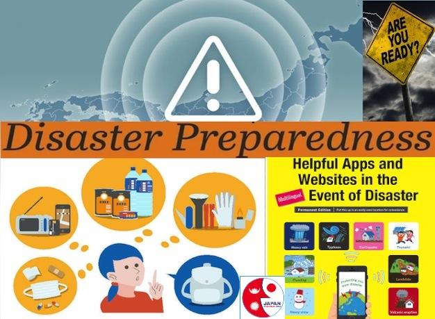 जापानमा भुँइचालो, ताइफु, सुनामी जस्ता बिपद सामनाको तयारीबारे महत्वपूर्ण जानकारी