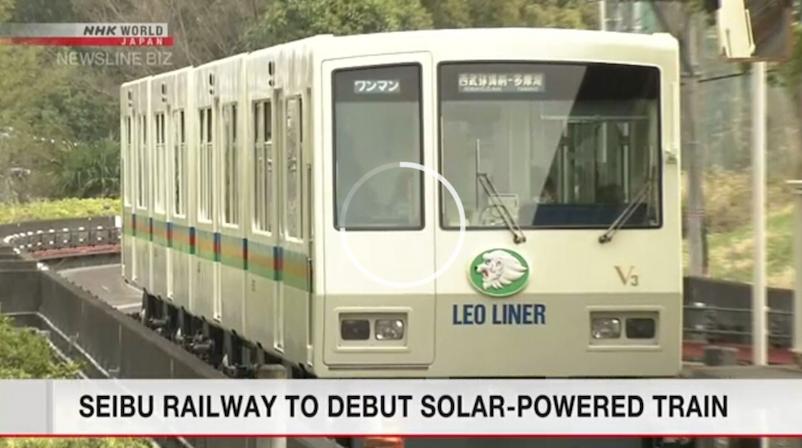 जापानमा पहिलो सौर्य उर्जाबाट रेल संचालन