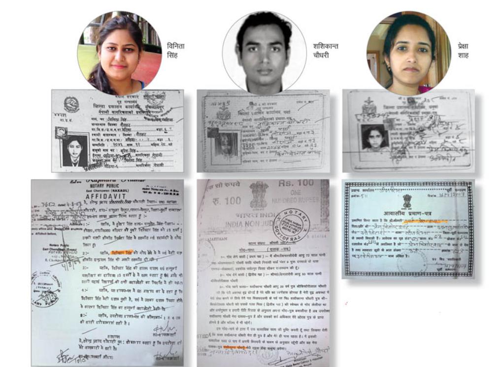 नेपालमा भारतीय परिचयमा 'नेपाली डाक्टर' बनेका १२ जनासँग स्पष्टीकरण माग